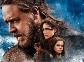 Ной в 21:00 на канале