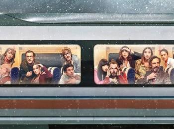 Новогодний отрыв в 21:25 на Кинокомедия