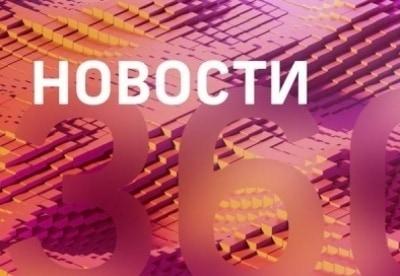 Новости 360 фильм , кадры, актеры, видео, трейлеры, отзывы и когда посмотреть | Yaom.ru кадр