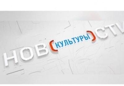 Новости культуры - фильм, кадры, актеры, видео, трейлер - Yaom.ru кадр