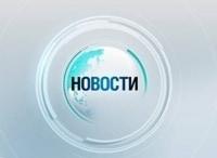 программа Мир: Новости