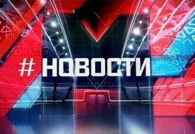 Новости - фильм, кадры, актеры, видео, трейлер - Yaom.ru кадр