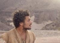 программа Кинокомедия: Новые приключения Аладдина