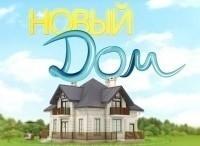 программа Твой Дом: Новый дом Креативный стеллаж и картина с использованием декупажа