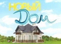 программа Твой Дом: Новый дом Хранилище для украшений своими руками,