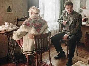программа Русский иллюзион: Облепиховое лето