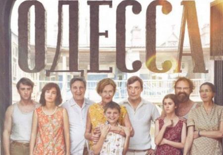 Ирина Розанова и фильм Одесса (2019)