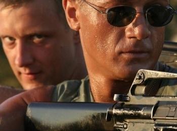 Офицеры в 22:20 на Оружие