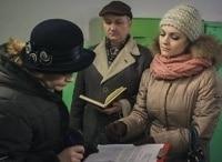 программа Русский роман: Огонь, вода и ржавые трубы