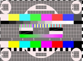 Окончание эфира в 14:55 на Россия 1