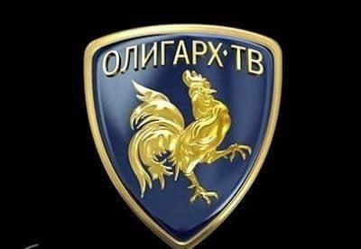 Олигарх-ТВ - шоу, телепередача, кадры, ведущие, видео, новости - Yaom.ru кадр