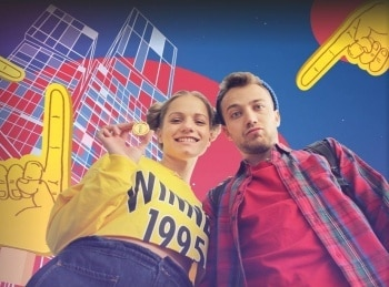 программа Пятница: Орёл и Решка Мегаполисы Стамбул Турция