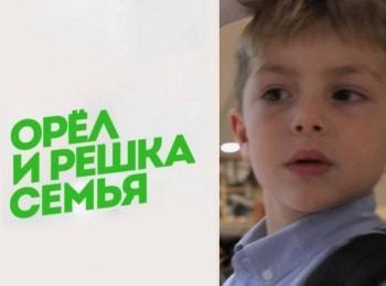 программа Пятница: Орёл и Решка Семья Амстердам Нидерланды