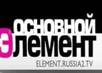 программа Техно 24: Основной элемент Механизмы боли