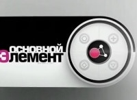 программа Техно 24: Основной элемент Мобильный мир