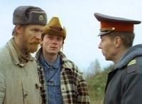 программа ТВ 1000 русское кино: Особенности национальной охоты