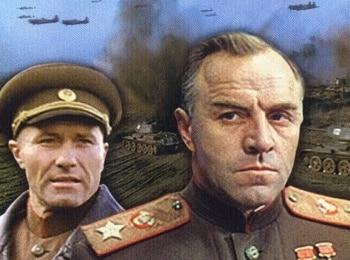 Освобождение Битва за Берлин кадры