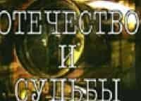 программа Россия Культура: Отечество и судьбы Бенуа, 2 часть