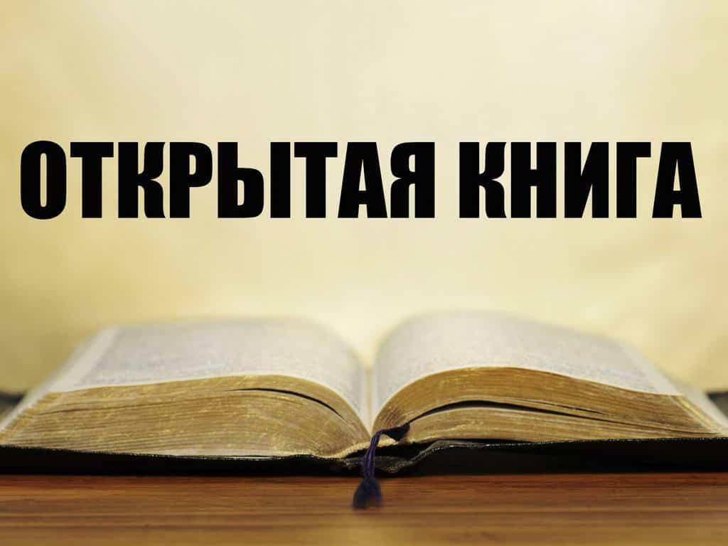 Открытая книга Михаил Елизаров Земля в 12:05 на канале Культура