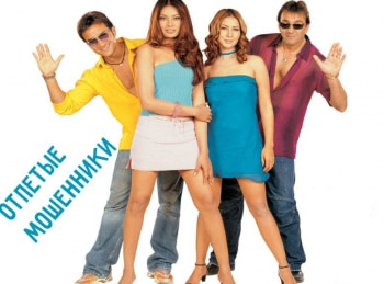 программа Bollywood
