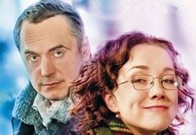 Дарья Мороз и фильм Оттепель