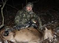 программа Охота: Охота с луком 29 серия