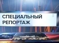 Папа всея Украины Спецрепортаж в 22:30 на канале