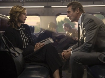 программа Мужское Кино: Пассажир
