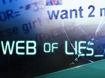программа TLC: Паутина лжи Идеальная невеста