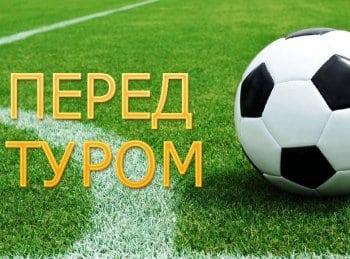 программа МАТЧ! Футбол 1: Перед туром Чемпионат Испании