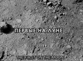 Первые на Луне в 23:05 на канале