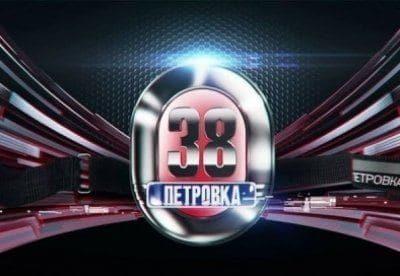 Петровка, 38 - фильм, кадры, актеры, видео, трейлер - Yaom.ru кадр