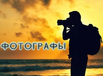 программа Fashion One: Photographers