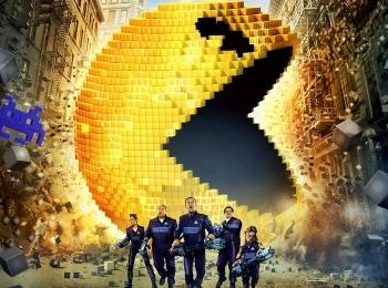 программа Киносемья: Пиксели