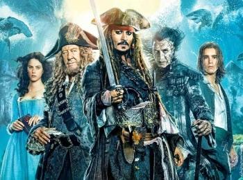 программа КИНОХИТ: Пираты Карибского моря: Мертвецы не рассказывают сказки