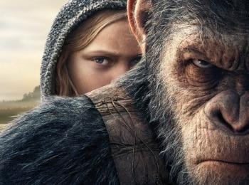 Планета обезьян: Война в 15:55 на СТС