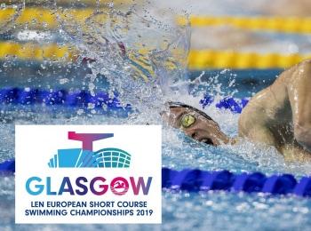 программа МАТЧ!: Плавание Чемпионат Европы бассейн 25 м Трансляция из Великобритании