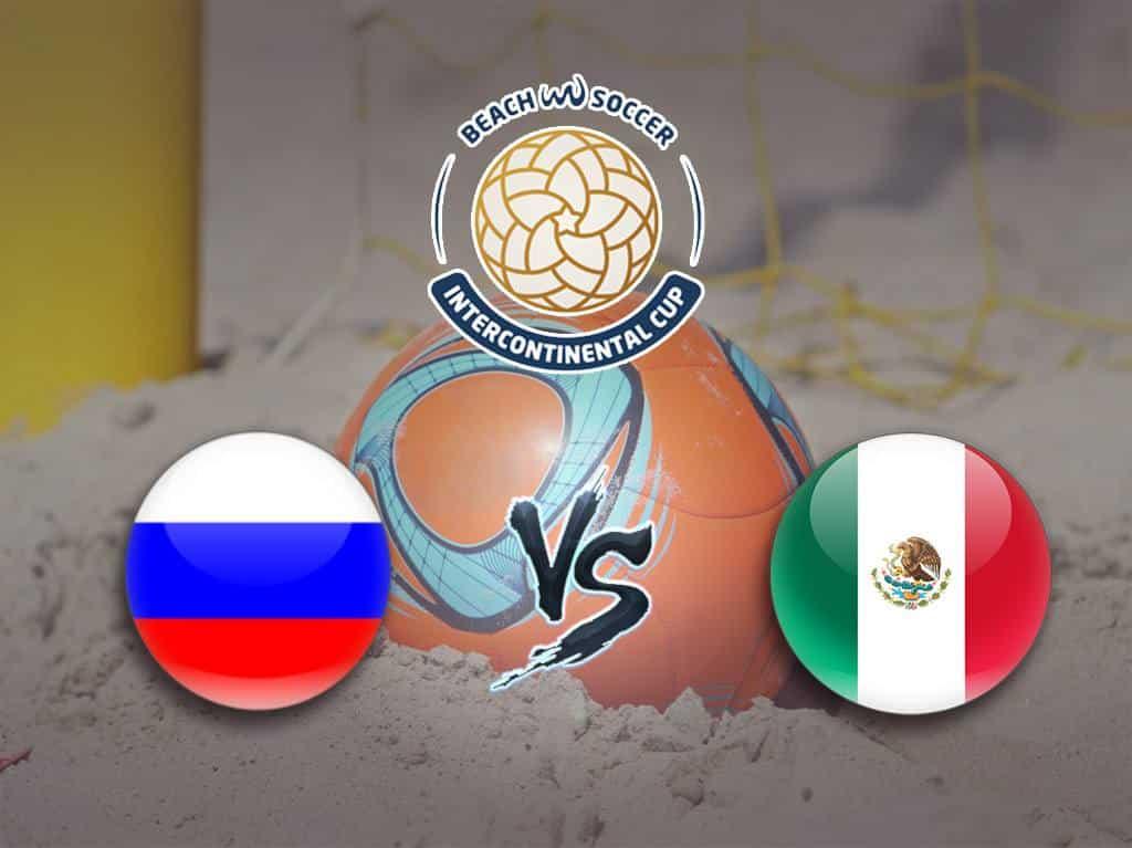 Пляжный футбол Межконтинентальный кубок Россия Мексика Трансляция из ОАЭ Прямая трансляция в 17:40 на канале