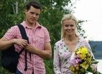 Плюс Любовь 5 серия в 15:45 на канале Русский Бестселлер