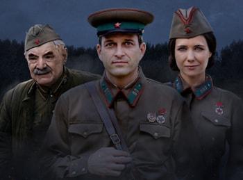 программа Первый канал: По законам военного времени Победа!