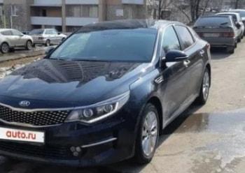программа Авто Плюс: Подержанные автомобили Kia Optima