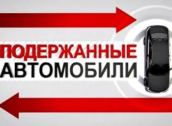 программа Авто Плюс: Подержанные автомобили Kia Sportage 2013
