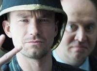 программа ТНТ: Полицейский с Рублёвки 23 серия