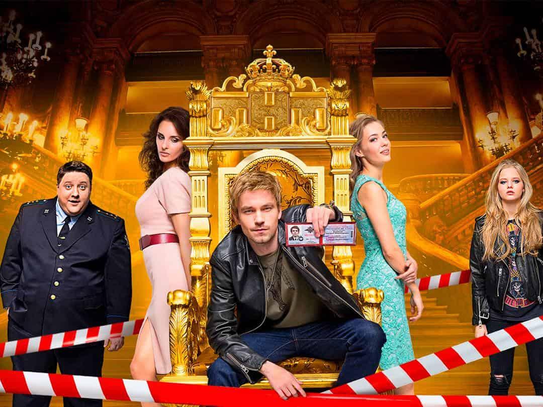 Полицейский с Рублёвки Вилорд, Марианна и Володины яйца в 19:00 на канале ТНТ