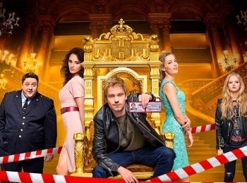 программа ТНТ: Полицейский с Рублёвки Звездато
