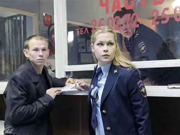 программа Россия 1: Полицейский участок 5 серия Заложники