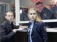 программа Россия 1: Полицейский участок 6 серия Месть