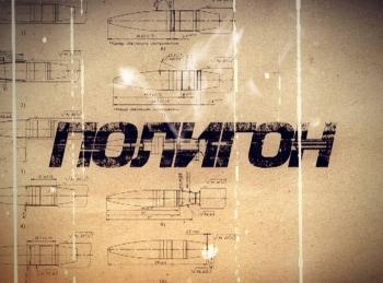 программа Техно 24: Полигон База 102 Часть 2