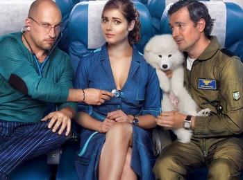 программа ТВ 1000 русское кино: Полярный рейс