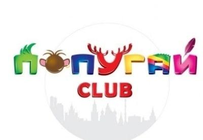 Попугай Club  - фильм, кадры, актеры, видео, трейлер - Yaom.ru кадр
